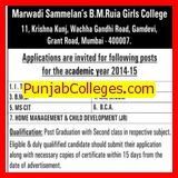 IT, BMS and MS CIT Programmes (BM Ruia Girls College Gamdevi)
