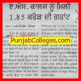 College get grant of Rs 1.85 lakh (AS College)