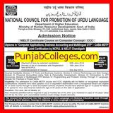 Diploma in Computer Application (National Council for Promotion of Urdu Language (NCPUL))