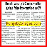 VC removed for giving false information in CV (Kerala University)