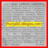 Lecturer for Political Sciences (Arya College)