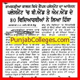 80 students selected for job in placement drive (Ramgarhia College of Education)