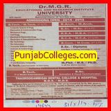 B Com and B Tech through LEET (Dr MGR Educational and Research Institute University)