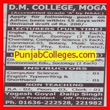Lecturer and Instructor (DM College)