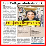 Law college admission info (Patna Law College)
