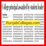 College Principal assaulted by student leader (DK College)