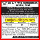 Principal required (DY Patil College of Engineering)