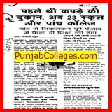 Gurbachan singh spread education allover in Punjab (Chain of DIPS Institutions)