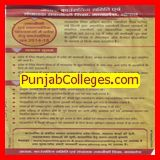 Admission starts (Directorate of Technical Education, Madhya Pradesh (DTE MP))