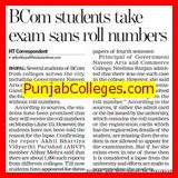 BCom students take exam sans roll numbers (Government Arts and Commerce College Malviya Hostel)
