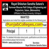 Principal required (Karmaveer Bhaurao Patil College of Engineering and Polytechnic (KBPCOEP))