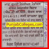 MBBS Programme (Mata Gujri Memorial Medical College)