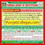 BDS, M Tech and MBA programme (Yamuna Group of Institutions)