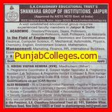 Principals, Asstt Professor and Lab Assistant (Shankara Group of Colleges)