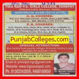 BA, BSc and MA programme (Tika Ram Girls College)