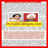 Message of President Balbir Kaur (Lyallpur Khalsa College of Boys)