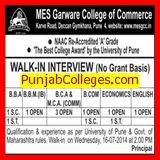 BBA and BBM courses (Garware College of Commerce (GCC))