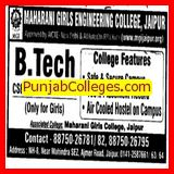 B Tech in CSE and EEE (Maharani Girls Engineering College)